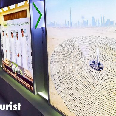 Dubai's new solar energy park will be the world's largest, but it's no super volcano