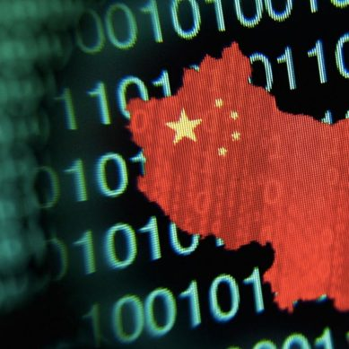 China guns for dominance in AI, builds out national labs