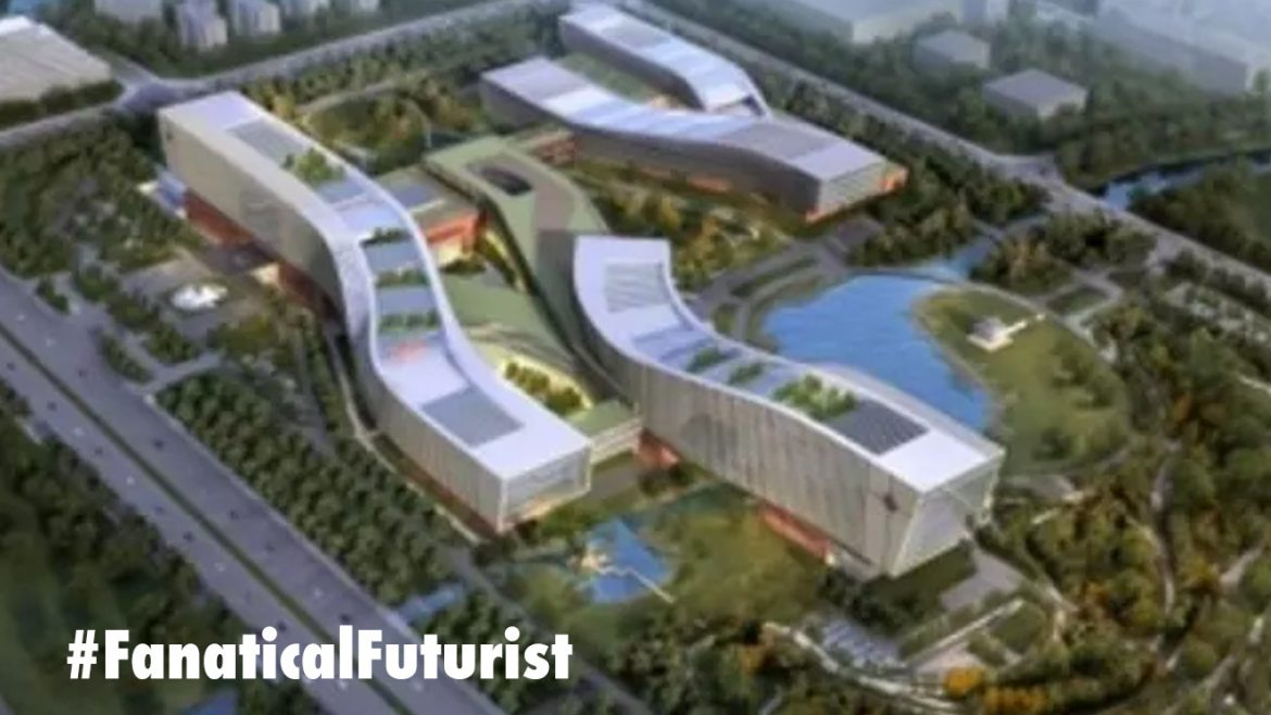 China splurges $10 Billion to build a national quantum technology research center