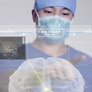 China shows off its first official neurosurgery robot